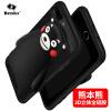 Взрыв Кеши (Бэнкс) iPhone8 Plus / 7 Plus / (6с / 6) плюс мобильный телефон оболочки Apple, 8P / 7P / 6sp / 6p защитная оболочка Кумамото черный медведь силиконовый чехол