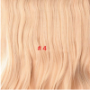 Long 24 Stretched Wavy clip in Synthetic Hair Extensions 4 Clips One Piece Pure Color Heat Resistant Fiber 190g/piece medium long wavy heat resistant fiber hair white lace front synthetic wig