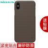 Нил Gold (NILLKIN) Apple iPhone X матового телефон случай / защитный чехол / мобильный телефон устанавливает Браун мобильный телефон apple iphone 5c 3g 8mpix 4 0 16g 32g gsm wcdma
