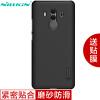Nillkin Huawei mate10pro Чехол для телефона Scrub / Чехол / Чехол для мобильного телефона Черный