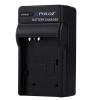 Зарядное устройство для аккумулятора цифровой фотокамеры PULUZ для аккумулятора Sony NP-BX1 как выбрать и где недорогое зарядное устройство для автомобильного аккумулятора