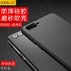 KEKLLE Huawei Nova 2s Mobile Shell Cover All-Pak Scrub Silicone Softshell Мужские и женские мобильные чехлы для Huawei nova 2S Gentlemen Black 6.0 дюймов