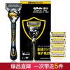 Gillette Shaving Razor Set for Men (razor handle *1, blade *4) 3 layer blade razor set in wood handle shaving razor set free shipping titan razor