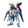 Bandai (BANDAI) Gundam Gundam собрал сборную игрушку модели MG Edition Assault Free Gundam 0148083 большую мягкую игрушку собаку лежа в москве
