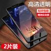 [Wyatt] может быть из двух частей (yueke) Meizu MX6 мобильный телефон фильм стеклянная пленка HD пленка взрывозащищенные анти-отпечатков пальцев защитная пленка применяется для Meizu MX6