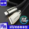 Shanze (SAMZHE) Apple кабель для передачи данных телефон зарядное устройство провод шнура питания 1,2 м, пригодные для iPhone8 / X / 5S / 6s / 7 / Plus / IPad Air Mini LX12H orico ltf 10 кабель для передачи данных для iphone8 x 5s 6s 7 plus ipad air mini