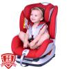 BabyFirst  Автокресла-бустеры безопасное сиденье для детей  ISOFIX для 0-25KG автокресла