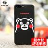 Взрыв Кеши (Бэнкс) Apple iPhone8 Plus / 7 Plus телефон оболочки 8Plus / 7Plus Кумамото несут все включено защитная оболочка Кумамото серии Hard Case черный медведь смартфон apple iphone 7 plus 32gb mnqm2ru a черный