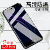 [Два] Настенный (Валя) 8 Huawei слава стали пленка прозрачная защитная пленка HD-телефон защитная пленка liberty project защитная пленка lp для samsung i9100 прозрачная