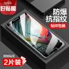 [Две пьесы] Huawei mate10 Стальная пленка mate10 HD Переносная пленка для мобильного телефона Защитная пленка для защиты от отпечатков пальцев для HTC Touc пленка