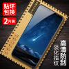 [Плазменный] Настенные два (Валя) естественные х20 плюс закаленного стекло мембраны пленка Vivo х20 Плюс телефон защитная пленка HD
