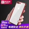 Би Диас (BIAZE) 7/8 Plus Apple, телефон оболочки iPhone7 / 8 Plus Выдерживает падение защитный рукав все включено покрытие прозрачной мягкой оболочки серии JK270- красный