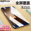 ESR слава V9 закаленная пленка Huawei слава V9 закаленная пленка полноэкранное полное покрытие HD стекло плёнка негидравлическая передняя пленка синяя