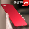 Анды Dover (STRYFER) Apple 6s Plus iPhone6sPlus телефона оболочка защитного рукав все включено популярная марка матовой жесткой оболочки защитного чехол - красная