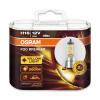 Osram (OSRAM) туман Walker H16 желтый лампочка лампа накаливания противотуманная фара лампа галогенная лампа [яркость 60%, цветовая температура 2600K] 12V19W галогенная лампа commercial professional osram 64668xir 22 8v 40w g6 35 lt03023