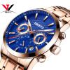 NIBOSI кварцевые наручные часы Мужские роскошные часы нового хронографа Часы Модные кожаные мужские наручные часы Relogio Masculino Casual Uhr