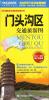 北京郊区县旅游地图系列 门头沟区交通旅游图 16年陕西省交通旅游图