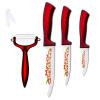 xyj один пилер + резко кухонный нож установить рождественские украшения для дома, 3, 4, 5 - дюймовый керамический нож с рождеством