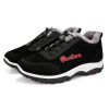 досуг и низким вырезом, с бархатной кроссовки, мужские ботинки