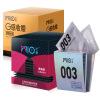 Mio презерватив 12 шт. + Романтический 12 шт. +003 тонкие 2 шт. Всего 26 шт. анальные пробки 2 шт розовый