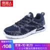 Антарктические (Nanjiren) Мужская повседневная обувь дышащая сетка работает мужская мода 17040NJ1785 черный сапфир синий 42