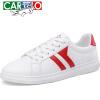 Cartelo (Cartelo) Мужская доска обувь, чтобы помочь низке спортивной обуви, мужской мода повседневной обуви белых красных белых 43