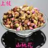 Chinese Flower Tea Mountain peach, peach flower, mountain peach tea F238