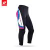 NUCKILY Зимние дорожные велосипедные колготки Флисовые тепловые велосипедные штаны для женщин GF002