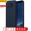 KEKLLE S8 Samsung мобильный телефон оболочки мобильный телефон устанавливает Galaxy S8 впрыск жидкой капли силикона мужчин и женщин сопротивления чехол для Samsung Galaxy S8 [5,8 дюйма] все цены