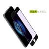 Времена мышления (Baseus) Apple 8plus стали фильм iPhone8Plus мобильный телефон фильм высокой четкости полноэкранного полный охват ультратонкий стеклянной пленки 0,2мм стали анти-синий черный esr xiaomi 6 закаленной пленки полноэкранного синего света xiaomi 6 мобильный телефон фильм белый