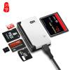 Кавау высокоскоростной в устройство считывания карт памяти поддерживает карты памяти SD / TF / CF / XD / MS / M2 C235 ssk scrm 060 multi in one usb 2 0 card reader for sd ms micro sd tf white