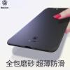 Времена мышления (Baseus) Apple 7 / 8Plus электролюминесцентный тонкий телефон оболочки iPhone7 / 8plus тонкой защитной оболочки телефон случае все включено DROP телефон устанавливает жесткий матовый черный 5,5 дюйма