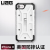 UAG Apple iPhone8 / iPhone7 Anti-Fall Mobile Shell / Cover Explorer Series 4.7 дюйма coteetci w6 luxury stainless steel magnetic watchband for apple watch series 1 series 2 38mm gold