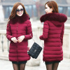 2017 New Women's Fashion Wool Collar Winter Thicken Warm Down Jacket Cotton-padded Jacket стол мастер триан 41 дуб сонома белый мст уст 41 дс бт 16