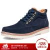 Precentor мужские теплые хлопковые ботинки, сапоги с высоким верхом и шнурками ботинки с высоким берцем в москве