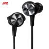JVC (JVC) FX77X бас музыки гарнитура моды черный и серебристый jvc jvc fx77x бас музыки гарнитура моды черный и серебристый