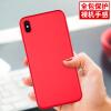 Yomo компании Apple iPhoneX / 10 10 Apple, телефон оболочки сотовый телефон защитный чехол кожа чувствовать себя полностью красный окантовка трудный случай смартфон телефон защитный чехол красный