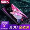 ESK iPhone X / 10 стал мембрана Apple, X / 10 3D изогнутой стеклянной мембрана анти-взрывобезопасного Blu-Ray высокой четкости полного экрана мобильного телефона защитной пленка черной обновленной версия JM191- 3d blu ray плеер panasonic dmp bdt460ee