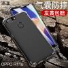 oppor11s СПИД отправить телефон оболочки R11S падение сопротивления защитной оболочки прозрачна все включено