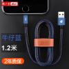 Apple, данные линии первого сторожевого телефон зарядного кабель USB кабеля разветвленных iPhone5 / 6 / 6s / 7 / 7Plus / 8Plus / X / SE / IPad Pro 1.2 ярдов синих джинсов laker pro d9 7 8 x p9 yamaha 20 30 л с 45618