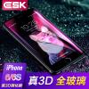 ESK iPhone6 / 6S стали мембраны Apple, 6 / 6S 3D изогнутая стеклянная мембрана анти-взрыв Blu-Ray высокой четкости полный экран мобильного телефона защитная пленка черный обновленная версия JM114- 3d blu ray плеер panasonic dmp bdt460ee