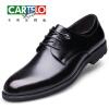 Cartelo (Cartelo) Британские кожаные мужские деловые случайные мужские туфли кружева свадебные туфли, чтобы помочь низкой мужской коричневый 1511 плюс хлопок версии 43