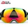 Bang Shidu BASTO Лыжные очки Мужчины и женщины Спорта на открытом воздухе Лыжные очки Двойной туман Кокосовые близорукие очки SG1618