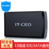 все цены на IT-директор 3,5-дюймовый HDD корпус USB3.0 серийного SATA / IDE жесткого диска параллельные внешние коробки для жестких дисков старого черного база L-803 онлайн