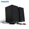 все цены на Philips (PHILIPS) SPA36B Мультимедийные колонки Аудиосистема Компьютерные колонки Проводные колонки