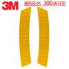 3M отражающие наклейки круглый бровь палка передний бампер столкновение предупреждение автомобиль стикеры автомобильные наклейки 2.3 * 14 см (2 шт.) Флуоресцентный желтый бампер передний на сенс луганск