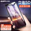 Billion color (ESR) iphonex закаленная пленка Apple x стальная пленка полноэкранное полное покрытие 5D HD анти-отпечатков пальцев взрывозащищенная закаленная стеклянная пленка Apple 10 передняя пленка пленка