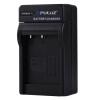 Зарядное устройство для аккумулятора цифровой фотокамеры PULUZ для аккумулятора Casio NP-110 зарядное устройство 6 вольт для аккумулятора в томске