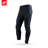 NUCKILY Men's Winter Bicycle Pants Water Resistant and Windproof Outdoor Breathable Polyester Durable Fabric Cycling Sports Tights