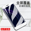 VALEA Huawei слава 8 закаленная пленка полный экран закаленная пленка HD взрывозащищенный мобильный телефон защитная пленка экранная пленка белая пленка lkz fdnjvj bkz